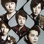 ARASHI LIVE TOUR 2014 THE DIGITALIAN Disc2